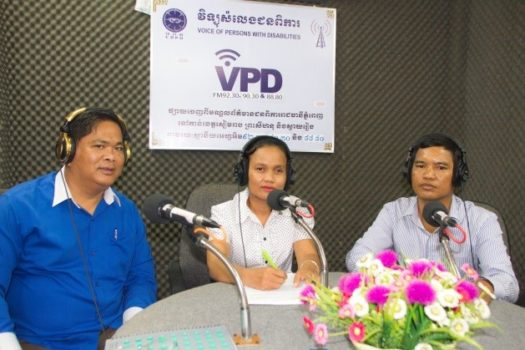 CDPO Radio Discussion on Acessibility Cambodia 2017-03-23