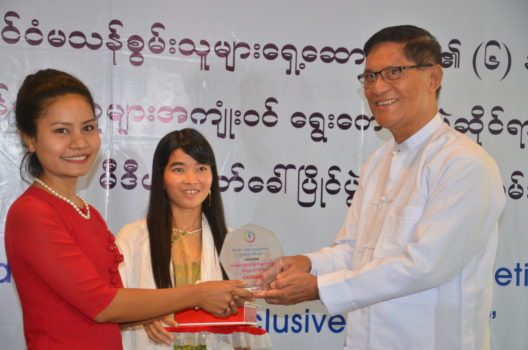 MILI Media Award Ceremony, Myanmar, 2017-06-06