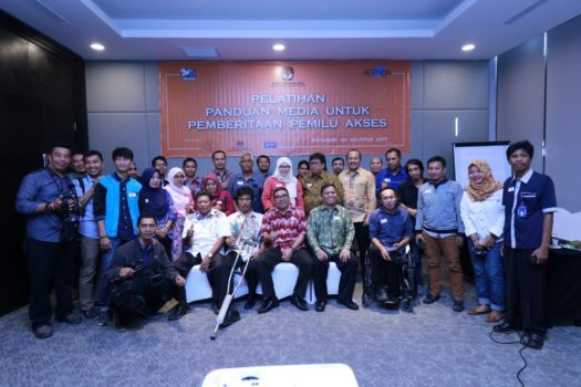 Media Training in Mataram, NTB, 2017-08-24
