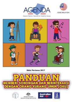 Cover Book Panduan