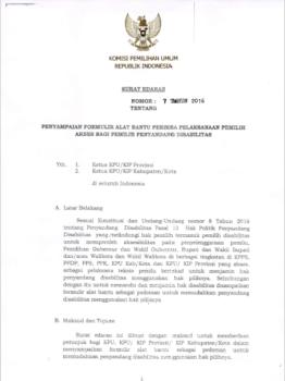 Cover KPU Letter on implementation of EMB Assessment Tool