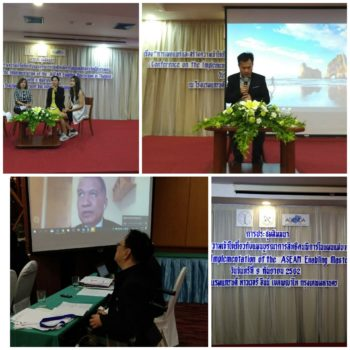 Conference on the implementation of ASEAN Enabling Masterplan in Thailand