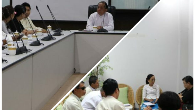 MILI Meetings with Myanmar Ministry of Foreign Affairs and the Ministry of Social Welfare, Relief, and Resettlement