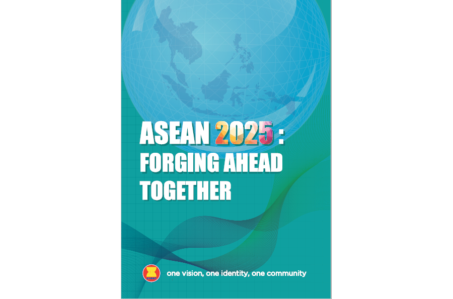 ASEAN 2025 Forging Ahead Together